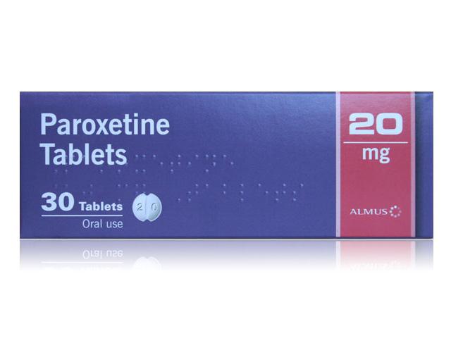 パロキセチン 20mg 10錠の最安値薬ネット通販はこちら