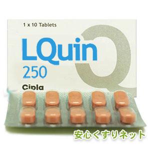 クラビット LQUIN 250mg 10錠の効果
