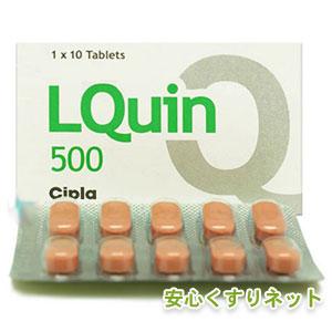クラビット LQUIN 500mg 10錠の効果