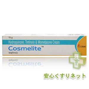 コスメライトクリーム cosmelite creamの効果