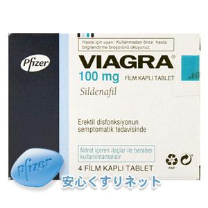 バイアグラ 100mg 4錠の副作用と通販
