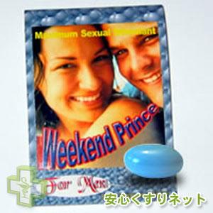 ウィークエンドプリンス Weekend Prince 775mgの通販