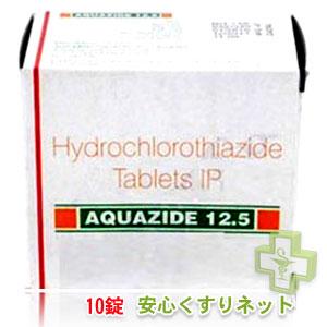 アクアザイド aquazide 12.5 【ヒドロクロロチアジド】 10PILL in 1 sheetの通販