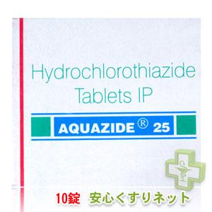 アクアザイド aquazide 25mg 【ヒドロクロロチアジド】 10PILL in 1 sheetの通販