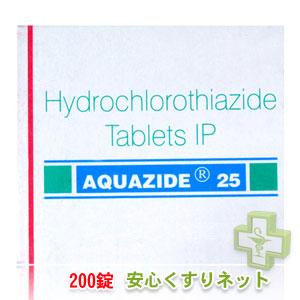 アクアザイド aquazide 25mg 【ヒドロクロロチアジド】 200PILLs in 1 boxの通販
