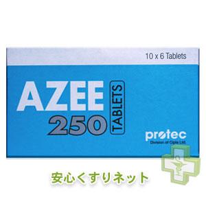 アジー AZEE 250mg 6錠の効果と副作用