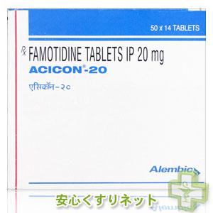 アシコン 20mg【ガスター・ジェネリック】14錠の副作用と通販