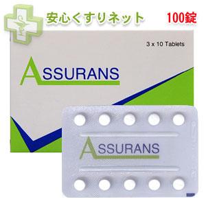 アスランス Assurans 20mg 【バイアグラ・ジェネリック】 100錠の効果と副作用