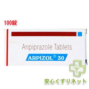 アリピゾル ARPIZOL 30mg【エビリファイ・ジェネリック】100錠の効果と副作用