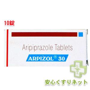 アリピゾル ARPIZOL 30mg 10pill in 1 sheetの通販