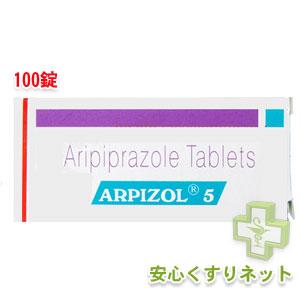 アリピゾル ARPIZOL 5mg 100pill in 1 boxの通販