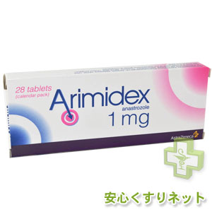 アリミデックス 1mg【アナストロゾール・ジェネリック】28錠の副作用と通販