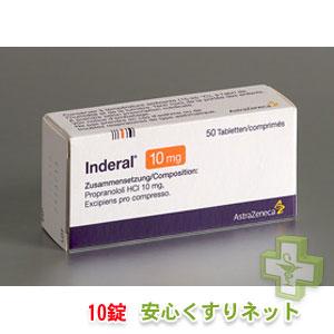 インデラル Inderal 10mg 10PILL in 1 sheetの通販