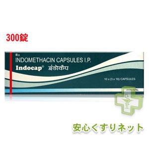 インドメタシン Indospan SR 75mg 300pills in 1 boxの通販