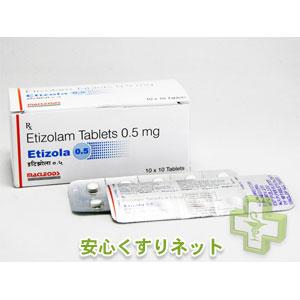 エチゾラム 0.5mg【デパス・ジェネリック】1sheetの効果と通販