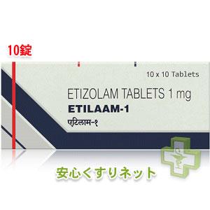 エチラーム 1mg【デパス・ジェネリック】10錠の効果と副作用