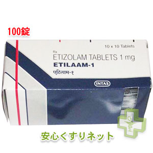エチラーム 1mg【デパス・ジェネリック】100錠の効果と副作用