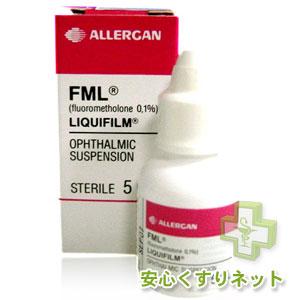 FML点眼薬 1mgの効果と副作用【激安通販】