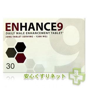エンハンス enhance 9【ペニスサイズ増大・勃起力アップ】【1箱30錠】口コミと感想