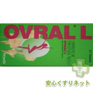 オブラル-L Ovral-L 0.03mg 21錠 の通販