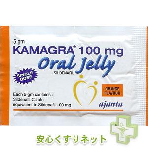 カマグラオーラルゼリーオレンジ味 100mg 【バイアグラ・ジェネリック】の通販
