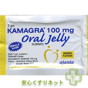 カマグラオーラルゼリーバナナ味 100mg 【バイアグラ・ジェネリック】 通販