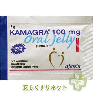 カマグラオーラルゼリーミント味 Kamagra Oral Jelly – Mint 100mg 【バイアグラ・ジェネリック】 100mg 1sachetの通販