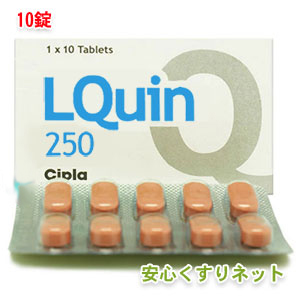クラビット LQUIN 250mg 10錠の副作用と通販