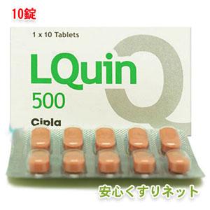 クラビット LQUIN 500mg 10錠の副作用と通販