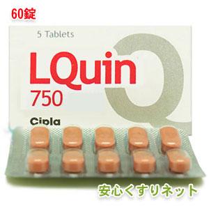 クラビット LQUIN 750mg 60錠の副作用と個人輸入通販
