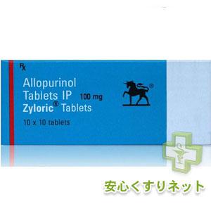 ザイロリック 100mg 10錠の激安薬ネット通販