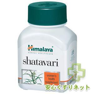 ヒマラヤ シャタヴァリ【口コミで話題】60錠の効果