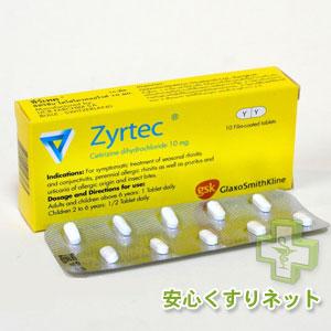 ジルテック 10mg 10錠の副作用と通販