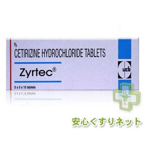 ジルテック 10mg 薬の副作用