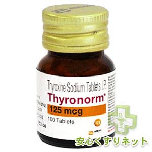 チロノーム 125mcg【チロキシンナトリウム】100錠の激安薬ネット通販