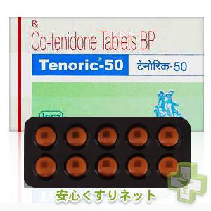 テノリック 50mg/12.5mg 100錠の最安値薬通販サイトはこちら