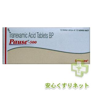 トランシーノ PAUSE-500mg 10錠の激安薬ネット通販はこちら