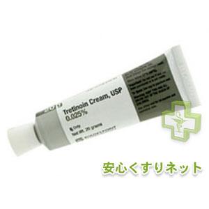 トレチノイン クリーム 0.025% 20gmの最安値薬通販サイト