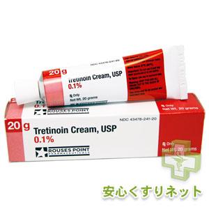 トレチノイン クリーム 0.1% 20gmの最安値薬通販サイト