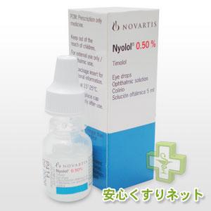 ナイオロール点眼液 0.5% 【チアブート・ジェネリック】5mlの激安薬ネット通販