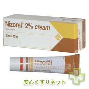 ニゾラルクリーム 2% 15gmの激安ネット通販はこちら