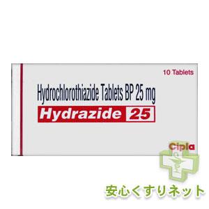 ヒドロクロロチアジド 25mg 10錠の激安ネット通販はこちら