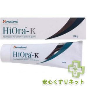 ヒマラヤ HiOra-K 歯磨き粉 100mgの効果と通販