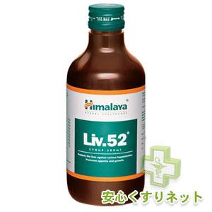 ヒマラヤ Liv.52 肝臓ケア シロップ 200MLの効果と通販