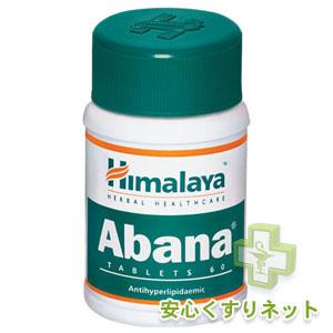 ヒマラヤ アバナ 抗高脂血 60錠の効果と通販