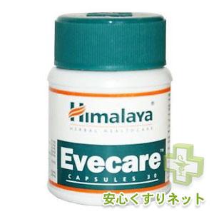 ヒマラヤ イブケア 生理前症候群 30錠の効果と通販