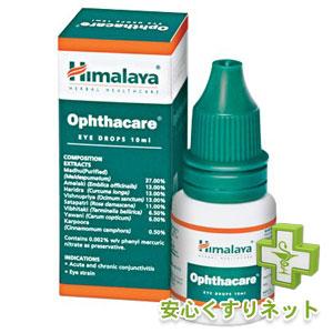 ヒマラヤ オプタケア 点眼液の効果と通販