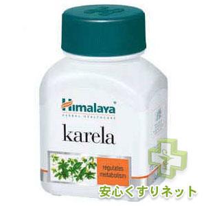 ヒマラヤ カレラ メタボリズム 60錠の効果と通販