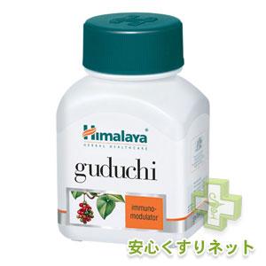 ヒマラヤ グドゥチ 免疫力強化 60錠の効果と通販