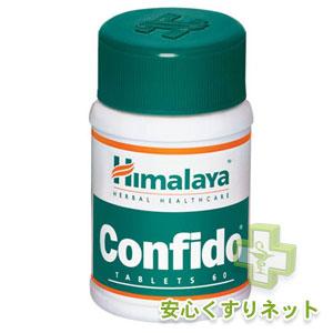ヒマラヤ コンフィド 不安精神安定ケア 60錠の効果と通販
